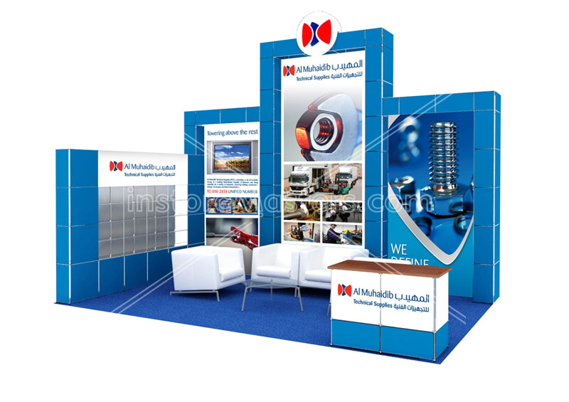 Portable Exhibition Stands Dubai : Exhibition stands gallery